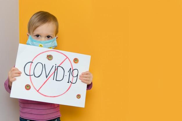 Little girl in protective medical mask during coronavirus epidemic
