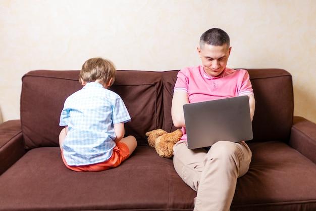 Маленький сын обиделся на отца, занятого ноутбуком