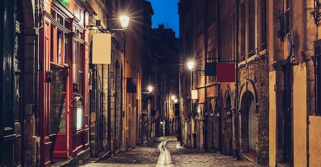 古いリヨン、フランスの小さな通り