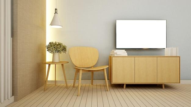 Living area in apartment  or condominium - 3d rendering