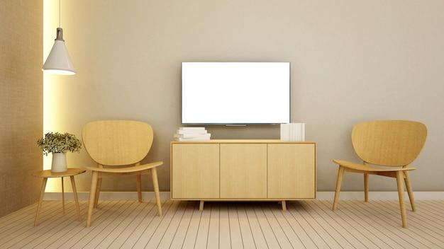 Living area in condominium or apartment - 3d rendering