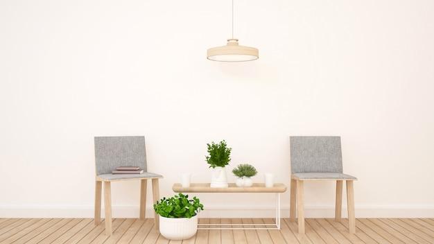 Жилая площадь в кафе или дома - 3d рендеринг