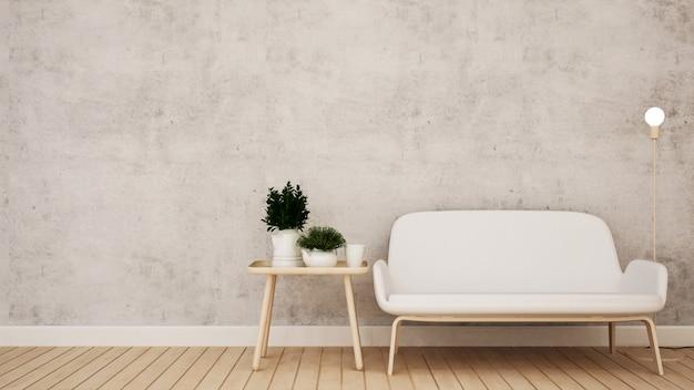 가정 또는 아파트의 거실-3d 렌더링