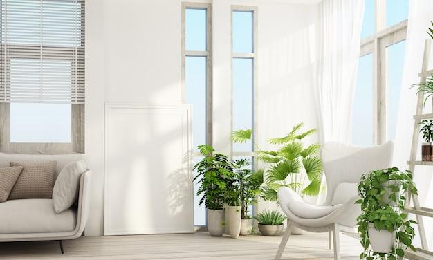 木製の窓枠と灰色の家具のトーン、3dレンダリングを備えたモダンで現代的なスタイルのリビングエリア