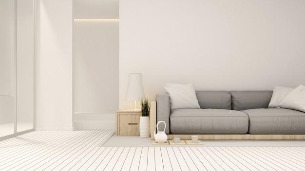 家やアパートの白いトーンのリビングエリア