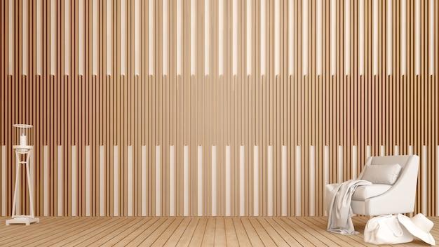 木製の壁のリビングエリアはロビーやコーヒーのアートワークのために飾る