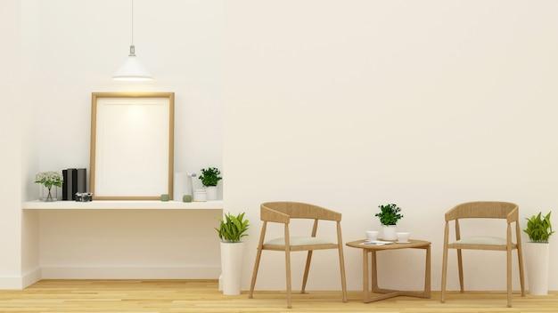 Living room or coffee shop- 3d rendering