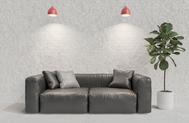 リビングルームには、白いレンガの壁に黒い革張りのソファがあり、ミニマリストスタイルです。