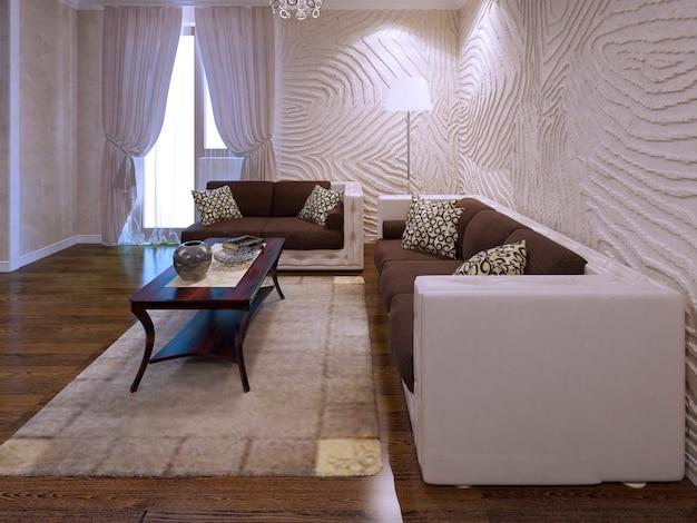 아방가르드 트렌드의 거실. 물결 모양의 석고 벽, 갈색 소파 2 개. 3d 렌더링