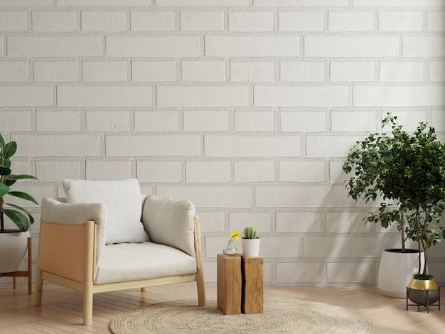 Интерьер гостиной стены в теплых тонах, серое кресло с деревянным столом