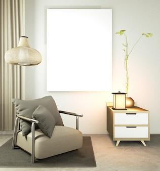 木製のテーブル、ランプ、コンクリートの床にアームチェアのあるリビングルームの和風。