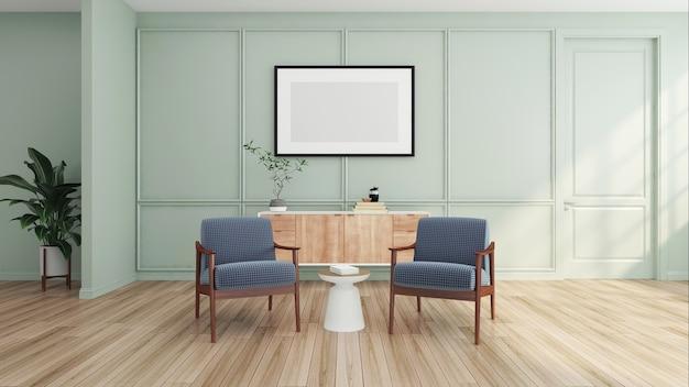 안락 의자와 찬장, 밝은 녹색 벽 및 액자가있는 거실