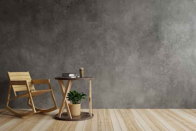 Гостиная с бетонной стеной, столом и креслом-качалкой
