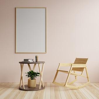 Гостиная с каркасом на стене в красивом розовом, стол и кресло-качалка