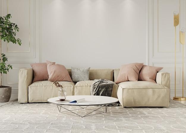 白い壁の前にソファとテーブルのあるリビングルーム