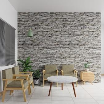 白いレンガの壁のあるリビングルーム