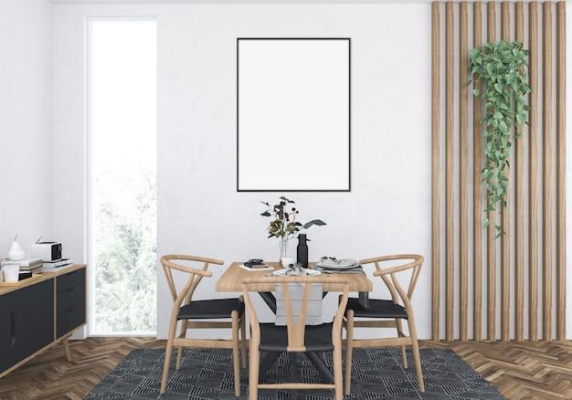 Living room with wooden decoration, vertical frame mockup, artwork display