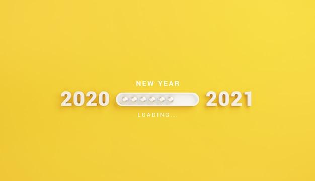 プログレスバーで新年を読み込んでいます。