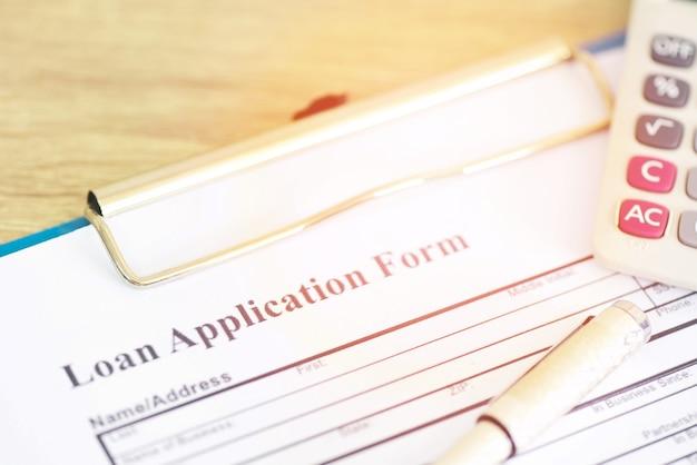 대출 신청서, 금융 대출 자금 계약 계약 회사 신용 또는 개인