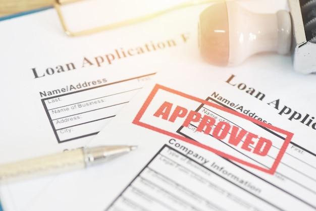 ローン承認済み、金融ローン承認と書かれたゴム印の付いたローン申請書