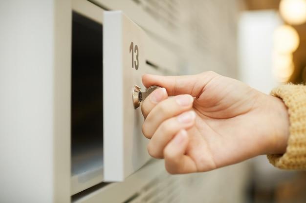 Блокировка личного сейфа