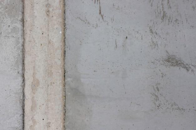 Loft concrete polished texture background