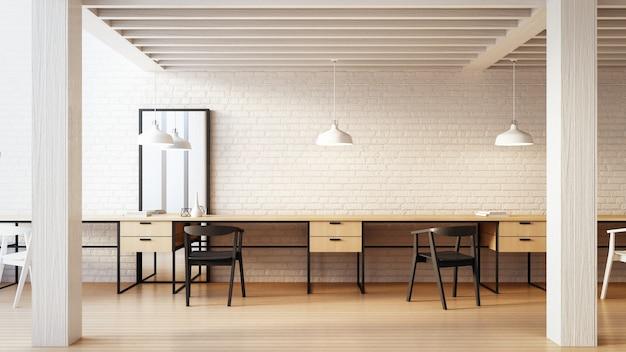 The loft & modern working - living home