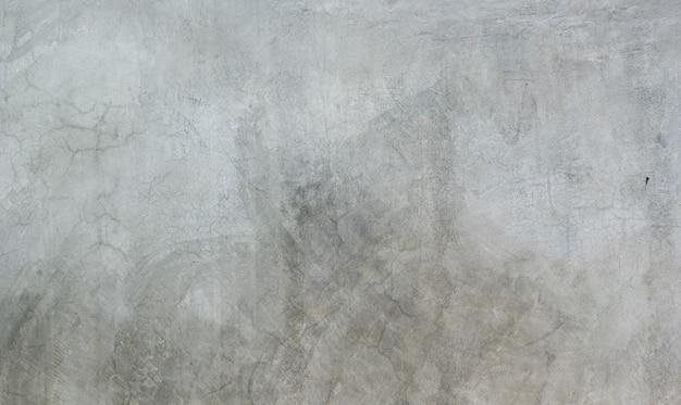 로프트 벽 배경 콘크리트 벽
