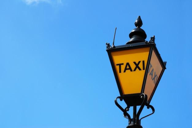 Лондонский такси
