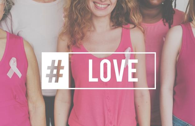 情熱のような愛情の親密さを愛する