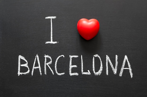 バルセロナが大好き