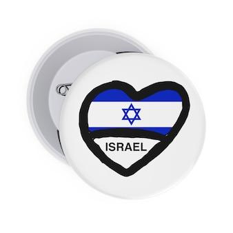 Любовь концепции израиля. белые значки булавки с сердцем, флагом израиля и знаком на белом фоне. 3d рендеринг