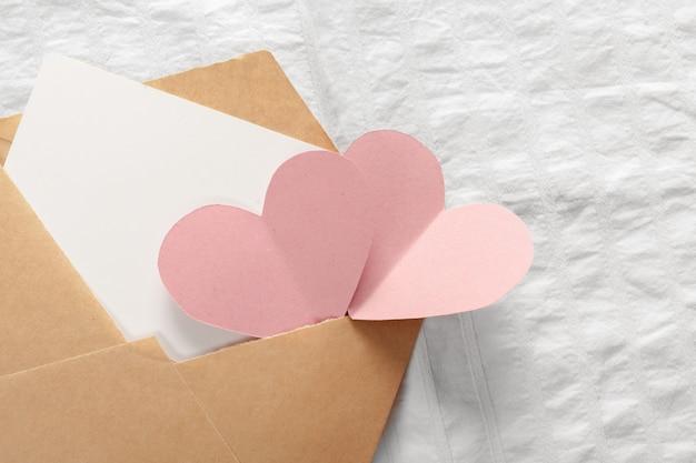연애 편지