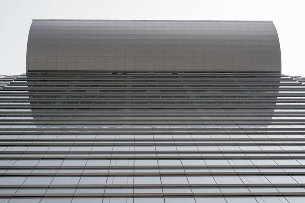 Low angle view of corporate building