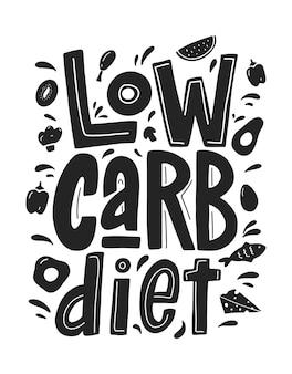 Низкоуглеводная диета черные буквы, изолированные на белом фоне