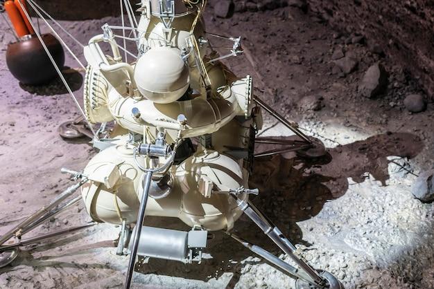 Lunar landing mission. moon station on satellite surface b