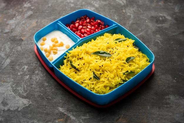 インドの子供向けのランチボックスまたはティフィンには、レモンライス、ナヒブーンディ、ザクロまたはアナーが含まれています。セレクティブフォーカス