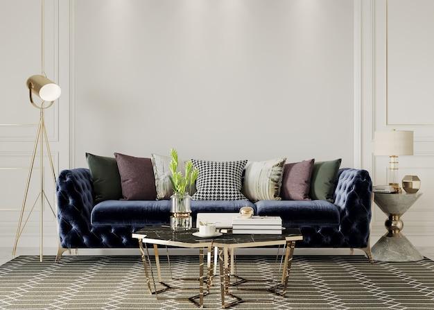 青いソファと豪華なリビングインテリア
