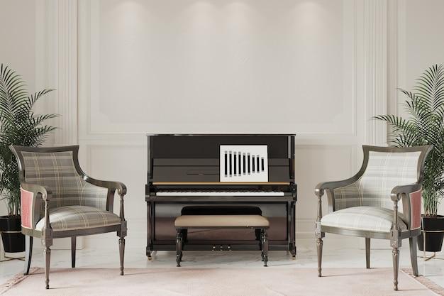 ピアノ付きの豪華なアパートメントスイートラウンジ