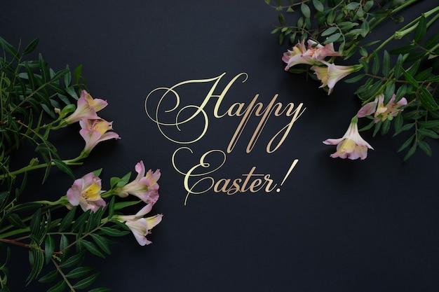 黒の背景に金の模様とピンクの花を持つ豪華な黒いイースターエッグ。イースター、おめでとう