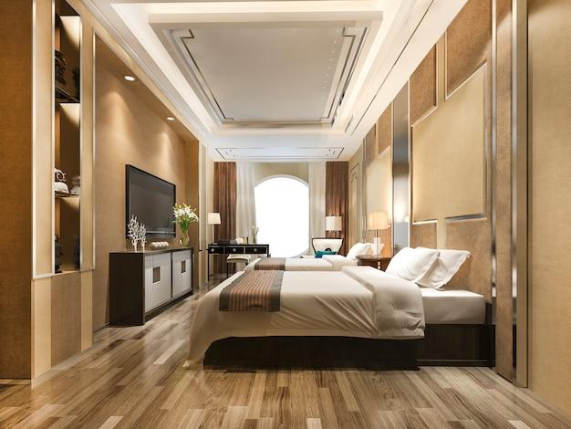 럭셔리 클래식 모던 베드룸 스위트 호텔