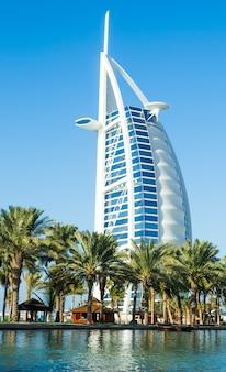 고급 호텔 burj al arab tower of the arabs, 일컬어 아랍 항해
