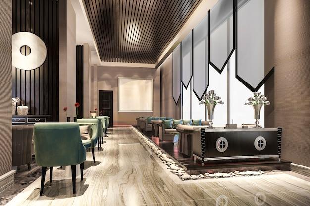 高級ホテルのレセプションホールとロビーのレセプション