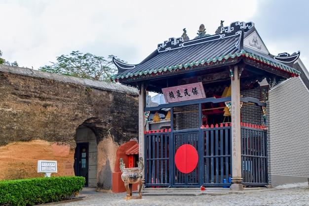 마카오, 중국 - 2020년 4월 2일: 마카오에서 가장 잘 알려진 랜드마크이자 유네스코 세계 문화 유산으로 지정된 1640년에 지어진 성 바울 성당 유적