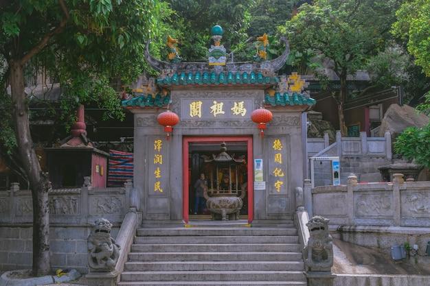 마카오, 중국 aug, 2021년 8월 25일 중국 마카오의 역사적인 아마 사원 보기