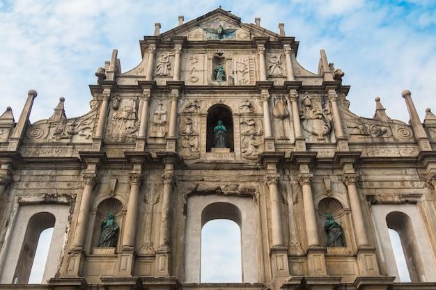 Macau - февраль 28-го 2016 года руины собора святого павла