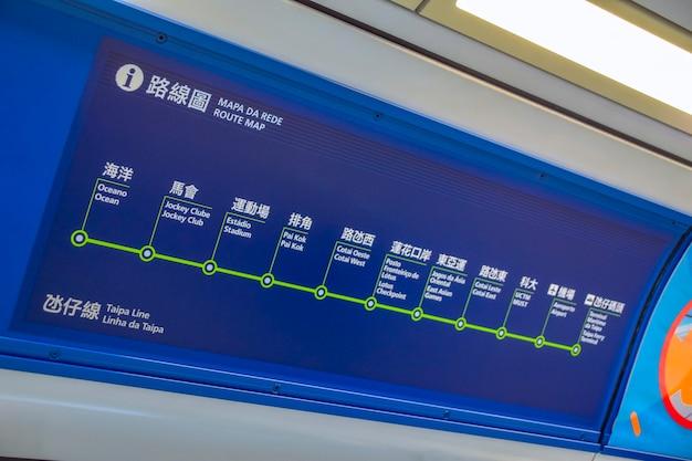 マカオライトラピッドトランジットmlrtタイパラインライトレールシステムはタイパとコタイエリアを接続します