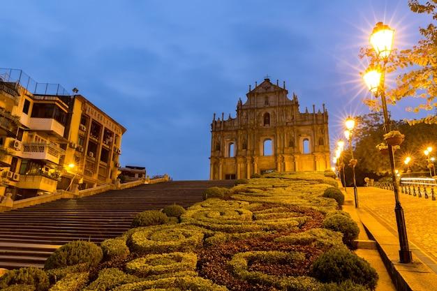 Macau ruins of st. paul's