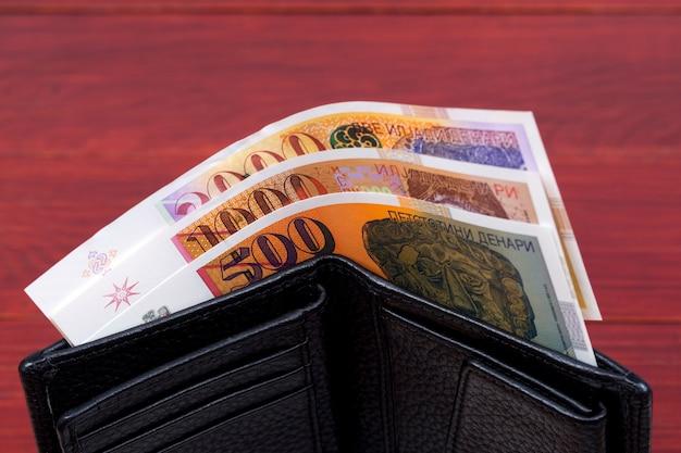 Macedonian money  denar in the black wallet