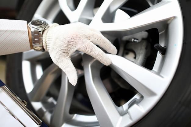 Macro shot of automobile component